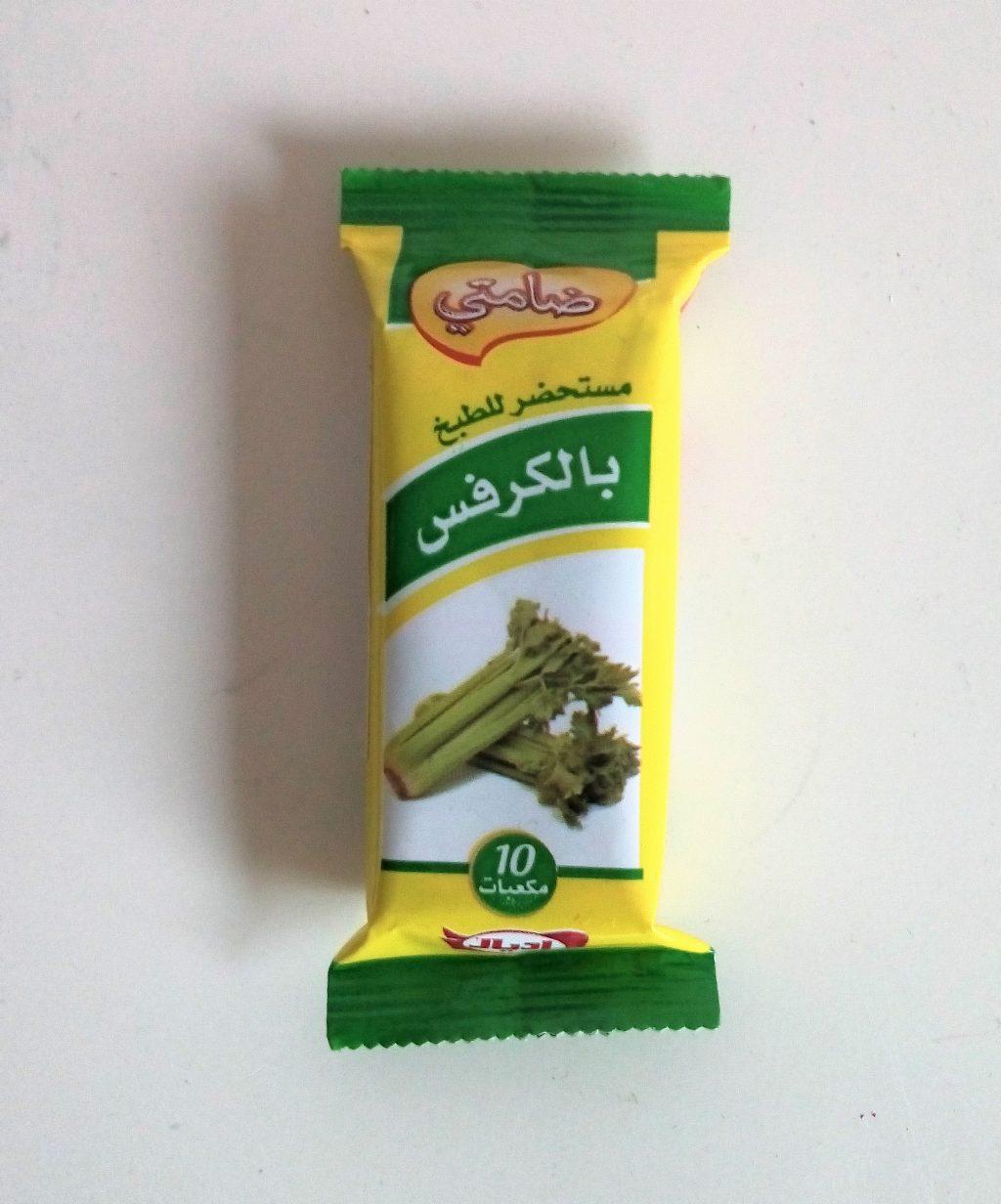 Bouillonblokjes: bleekselderij